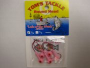 Fish Vision Round Head Jigs (UV Hot Pink 1/8oz) 5 Pack